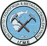 igme_logo_el