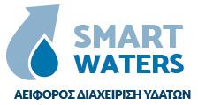 Smart Waters