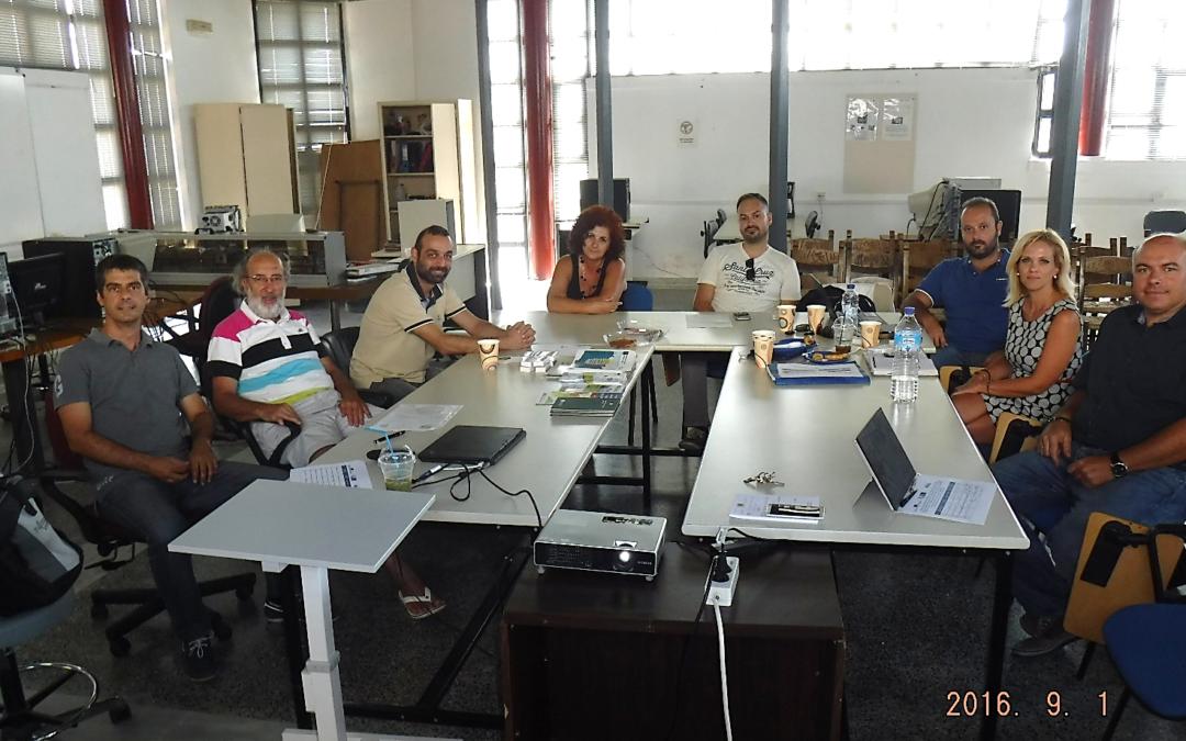 2η Συνάντηση ερευνητικού έργου «SmartWaters»